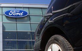 Ford сообщил об увеличении продаж в России в полтора раза