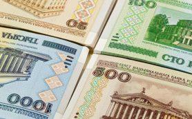 Белоруссия провела деноминацию национальной валюты