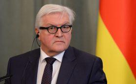Глава МИД ФРГ опроверг заявление Белого дома