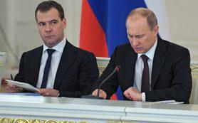 Медведев и Путин решили перенести приватизацию «Башнефти»