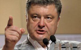 Порошенко запретил Раде говорить о политических респрессиях