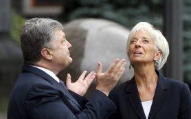МВФ выделил Украине транш вопреки возражениям РФ