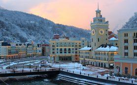 «Роза Хутор» готовится принять зимой 950 тыс. туристов