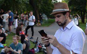 «МегаФон» покажет рекордные скорости мобильной передачи данных