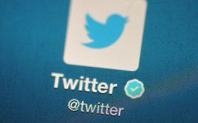 Совет директоров Twitter обсудит продажу компании