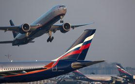 «Аэрофлот» назван лучшей авиакомпанией Европы