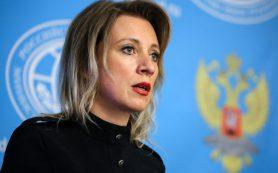 МИД РФ: США не выполнили своих обязательств в Сирии