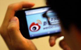 Китайский сервис микроблогов впервые обогнал по капитализации Twitter
