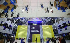 Медицинский холдинг MSD создаст инновационный центр в России