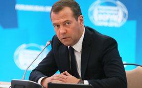 Правительство пообещало приватизировать «Роснефть» и «Башнефть» до конца года