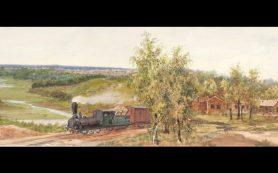 Транссибирская железная дорога в акварельной панораме П.Я. Пясецкого