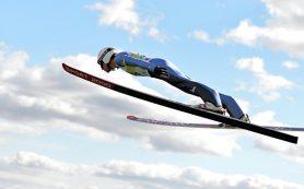 Полетели: в Финляндии стартует кубок мира по прыжкам на лыжах с трамплина