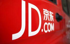 JD.ru объявляет старт самой большой праздничной распродажи!