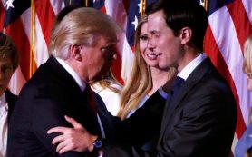 Трамп определился с ключевыми назначениями в своей администрации