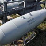 В Сирии применили вакуумные бомбы