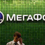 В «Мегафоне» подтвердили переговоры о приобретении Mail.Ru Group