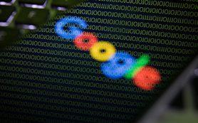 ФАС пригрозила Google новым штрафом в миллион рублей