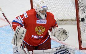 Стартует Кубок Первого канала, посвященный 70-летию отечественного хоккея