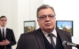Порошенко демонстративно проигнорировал убийство посла РФ