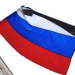 Сегодня в России День траура
