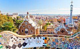 Испания: В Парке Гуэля начинается ремонт