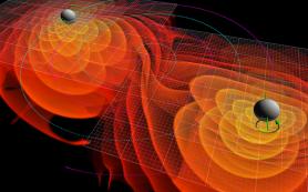 В гравитационных волнах заметили нарушение общей теории относительности