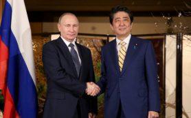 Владимир Путин начал визит в Японию