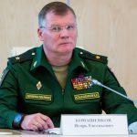 Минобороны РФ: Нам неизвестно о поставляемой ООН в Алеппо гумпомощи