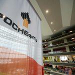 Акции «Роснефти» побили рекорд стоимости