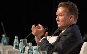 Миллер предупредил Украину о наказании за несанкционированный отбор газа