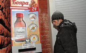 В Сибири запретят всю непищевую продукцию со спиртом