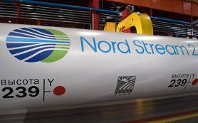 В «Газпроме» не боятся влияния новых санкций США на «Северный поток-2»