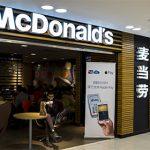 McDonald`s продаст 80 процентов своего бизнеса в Китае