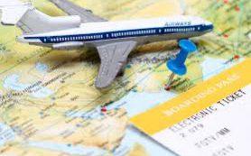 Приобретайте по-настоящему выгодные авиабилеты вместе с Tickets.by!
