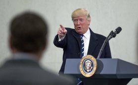 Трамп жестко раскритиковал ведущие англоязычные СМИ