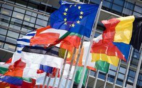 На Мальте европейские лидеры обсудят угрозы Евросоюзу