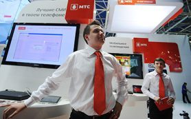 ФАС оштрафовала МТС за подражание «Мегафону»