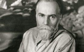 В Белграде найдены считавшиеся утерянными картины Рериха