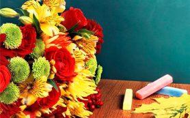 Цветы к Вашему порогу