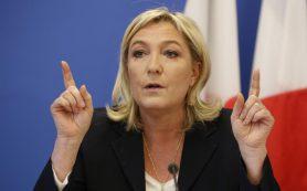 Марин Ле Пен: Евросоюз применяет против РФ дипломатию угроз
