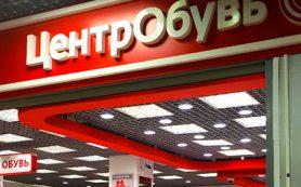 Суд признал «Центробувь» банкротом