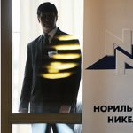 «Норникель» получил награду за экологическую ответственность