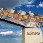 Россия на пороге открытия космических маршрутов