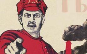 Революции 1917 года в России посвятили выставку в Британской библиотеке