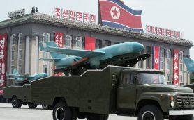 В России назвали последствия удара США по КНДР