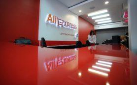 AliExpress начал доставлять товары российским покупателям за один день