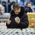 Минпромторг спрогнозировал последствия запрета на работу супермаркетов по ночам