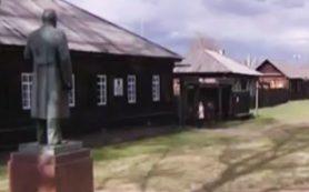 Шушенское отмечает 120-летие со времени ссылки Ленина в Сибирь