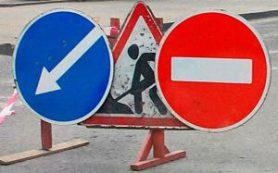 Движение транспорта вокруг Шереметьево будет ограничено до конца июля