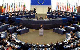 Еврокомиссия предложила провести реформы в зоне евро